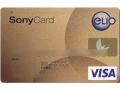 Sony Card Gold