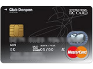 Club Donpen Card